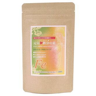 Iron supplements hijiki, Fe (seaweed, thank you)