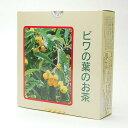 ビワの葉のお茶 6g×30袋入