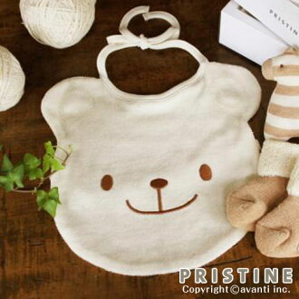 原始的寶貝熊嬰兒圍兜