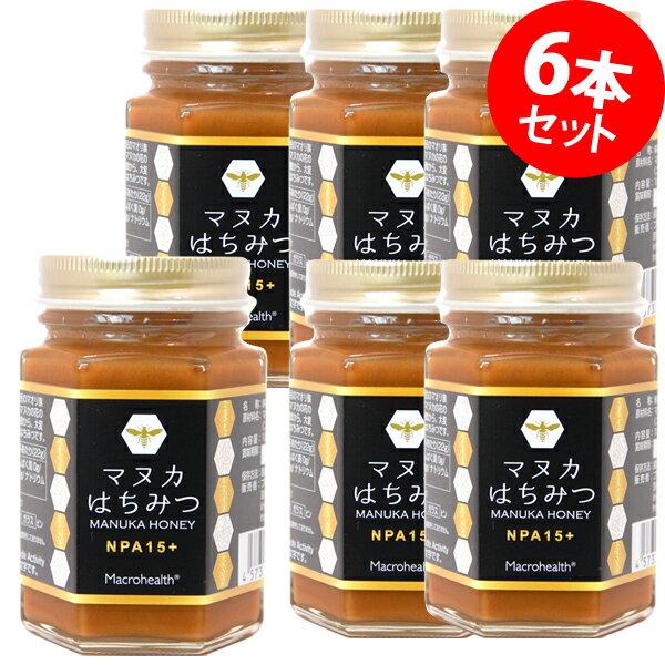 【6本セット】マクロヘルス マヌカはちみつ NPA15+ (180g)