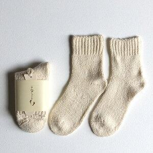【手紡ぎ糸の靴下】「あしごろも」生成
