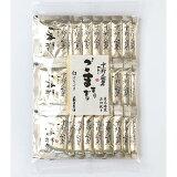 へんこ山田 石びきすりごま(白) 3g×27袋