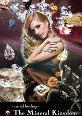 サイキックバイブレーションCD The Mineral Kingdom -Crystal Healing-