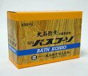 ファスティング 酵素ドリンクで有名な大高酵素の入浴剤 バスコーソ お風呂大高酵素 バスコーソ ...