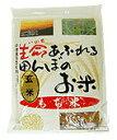 生命あふれる田んぼのお米 もち米 玄米 2kg