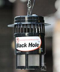ブラックホール 蚊取り器 捕虫機 酸化チタン光触媒技術かとり器