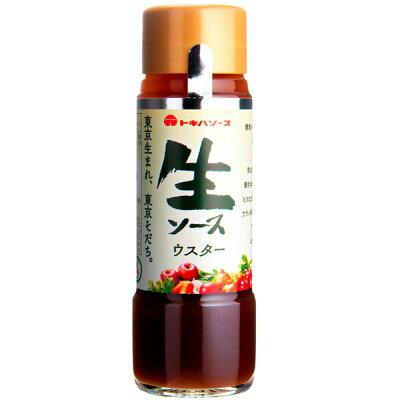青空レストラン生ソース(トキハソース)ウスター