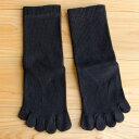 杉山ニット工業 EM5本指ソックス子ども用 19〜21cm ブラック