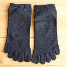杉山ニット工業 EM5本指ソックス スニーカーイン婦人用 22〜24cm ブラック