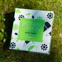 BOTANICANON(ボタニカノン) シトラスハーブモイストソープ(洗顔&ボディ用固形石鹸) 45g