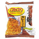 ムソー どんぶり麺・カレーうどん 86.8g