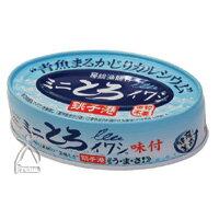 Chiba fresh mini tuna sardine-flavored 100 g