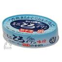 【ムソー】千葉産直 ミニとろイワシ・味付 100g