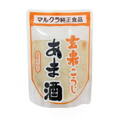 【ムソー】マルクラ 玄米あま酒 250g