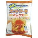 桜井食品 ホットケーキミックス(無糖) 400g...