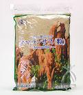 Organic Amaranth(whole grain)350g  SKAL Organic certified