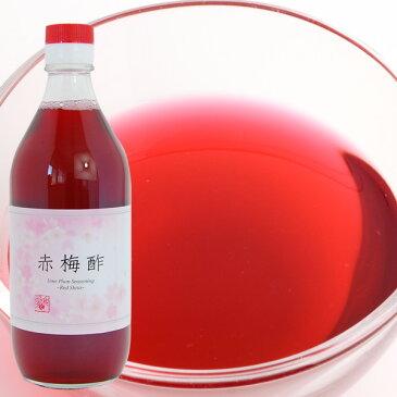 プレマシャンティ 赤梅酢(あかうめず)500ml