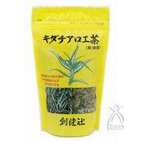 創健社 キダチアロエ茶乾燥葉(45g)