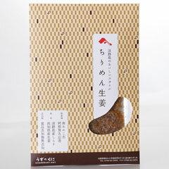 淡路島のおいしいスタイル!淡路島ちりめん生姜 (100g)
