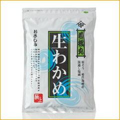 生わかめ(300g)(中尾水産)
