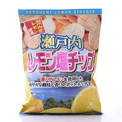 瀬戸内レモン塩チップ(120g)瀬戸内産レモンを使用した さわやかな酸味と香りのポテトチップ