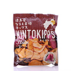 徳島産なると金時チップス キントキップス[プレーン] 50g 愛情たっぷり手間たっぷり