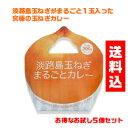 【ポスト投函送料無料】欧風カレー オーベルジーヌ ビーフカレー 200g×2食お試しセット