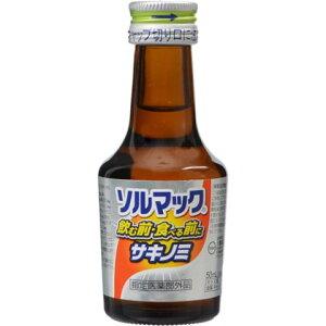 ソルマック5 サキノミ 50ml[ソルマック ウコン ドリンク] (特)