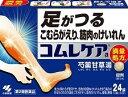 【第2類医薬品】小林製薬 コムレケアa 24錠[消炎・鎮痛剤] (特)