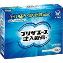 【指定第2類医薬品】大正製薬 プリザエース注入軟膏T 10個[プリザエース 痔治療薬]