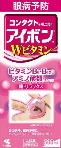 【第3類医薬品】アイボンWビタミン500ml