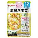 ピジョン 食育レシピ 海鮮八宝菜 80g[食育レシピ ベビーフード]