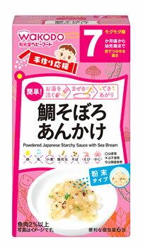 授乳用品・ベビー用食事用品, 離乳食・ベビーフード  6