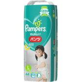【応援特価!!】P&G パンパース さらさらパンツ スーパ−ジャンボ L44枚[パンパース おむつ]
