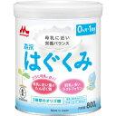 森永ドライミルク はぐくみ大缶[はぐくみ ベビー ミルク]