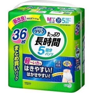 花王リリーフはつらつパンツたっぷり長時間男女共用5回吸収M-Lサイズ36枚入