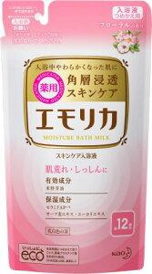 花王 エモリカフローラル詰め替え360 ml [エモリカ 入浴剤]