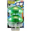 除菌プラス 液体トイレ 芳香洗浄剤 ナチュラルミントの香り 80g×2個[トイレ 芳香洗浄剤]