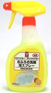 Vセレクトおふろの洗剤泡スプレー本体400ML