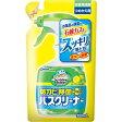スクラビングバブル防カビ・除菌プラスバスクリーナーシトラスライムの香り 詰め替え用 350ml[スクラビングバブル 洗剤 おふろ用]