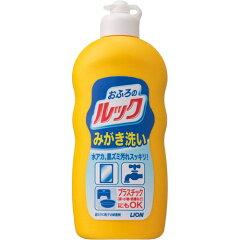 ライオン・バス用洗剤おふろのルックみがき洗い