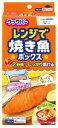 クックパーレンジで焼き魚ボックス1切れ用 4ボックス入[クックパー クッキングシート][特]
