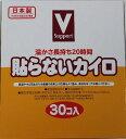 ●マイコール Vサポート 貼らないカイロ 30枚入[貼らないカイロ] (応)...