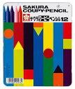 サクラクーピーペンシル 12色 FY12[サクラ クーピー]