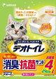 1週間消臭・抗菌デオトイレ 飛び散らない消臭・抗菌サンド 4L[猫砂]