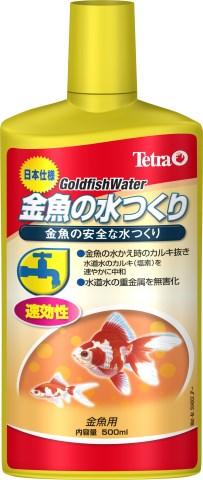 テトラ 金魚の水つくり500ml[金魚 観賞魚 用品]