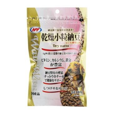 WauWau 乾燥小粒納豆 80g[犬用 ジャーキー]