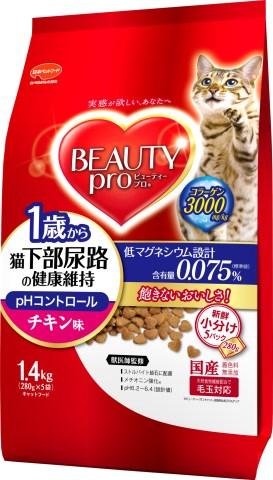 ビューティープロ キャット猫下部尿路の健康維持1歳から チキン味 1.4kg[ビューティープロ キャットフード ドライ]