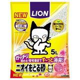 ニオイをとる砂 フローラルソープの香り 5L[ニオイをとる砂 猫砂] (毎)