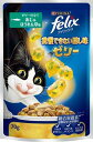Vドラッグ 楽天市場店で買える「フィリックス 我慢できない隠し味ゼリー ゼリー仕立て あじ&ほうれん草味 70g[フィリックス 猫 ウエットフード・パウチ]」の画像です。価格は62円になります。
